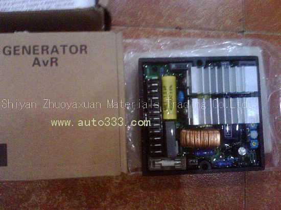 Cummins Generator Automatic Voltage Regulator SR-7