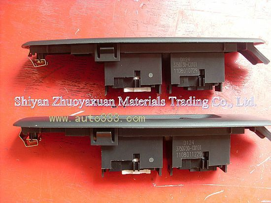 Dongfeng Truck Electric Window Switch 3750730-C0101
