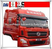 China truck parts Dongfeng Kinland high top cabin assembly