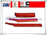 Dongfeng truck parts bumper decorative cover 8406059-C0101 8406060-C0101