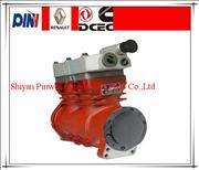 automobile spare parts truck air compressor ISLe