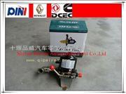 Hydraulic Cylinder for Truck