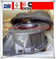 China truck parts middle axle reducer