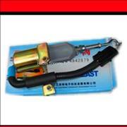 4942879 Dongfeng Cummins part fuel shut off solenoid valves