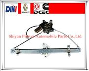 Dongfeng Truck Parts Window Lifter Glass lifter