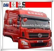 Heavy truck cabin for Dongfeng Kinland DFL4251