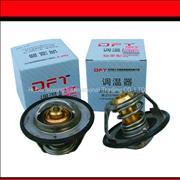 5256423, Cummins engine lSDe thermostat, Cummins engine parts