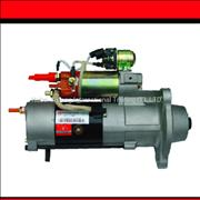 QDJ2618,D5010508380,Dongfeng Renault engine reducing speed starter