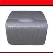 8203010-C0100, Dongfeng hercules truck interior parts ashtray, China auto parts