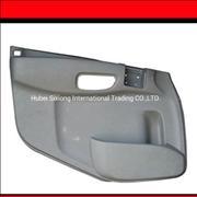 6102015-C0100(left) 6102016-C0100(right),truck door interior shield board