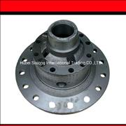 2402ZB-315, heavy truck chassis parts differential housing, China auto parts