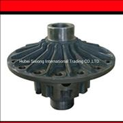 2402ZS01-315, heavy truck chassis parts differential housing, China auto parts