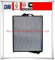 Genuine dongfeng cummins engine radiator