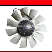 1308060-T3700 silicon engine fan assy for DCEC