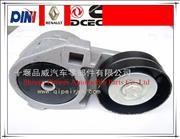 Original Dongfeng truck 10BF11-02080 belt tensioner pulley for sale