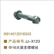 OEM N914012016343 support screw