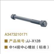 OEM A3473210171 central screw standard