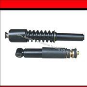 5001085-150C0302 KinLand front suspension, rear suspension damper,shock absorber
