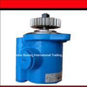 Dongfeng tianlong steering vane pump 3406005 - T40003406005-T4000