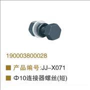 OEM 190003800028 connector screw short