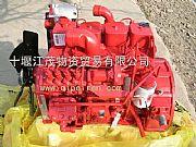 EQB140-33 Dongfeng Cummins Engine assembly  EQB140-33