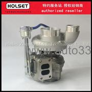 sinotruck HX40W turbo parts 1118010-610-0000J turbocharger with high quality