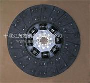 Dongfeng Cummins Engine Part/Auto Part/Spare Part/Car Accessiories  420/430 Clutch Driven plate 1601Z-130/1601Z36-130