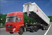 EQ9382ZZXT1 Dump Semi-trailer