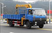 EQ5160JSQT Crane truck