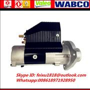 Dongfeng truck engine high performance motor starting price hot sale 5264732