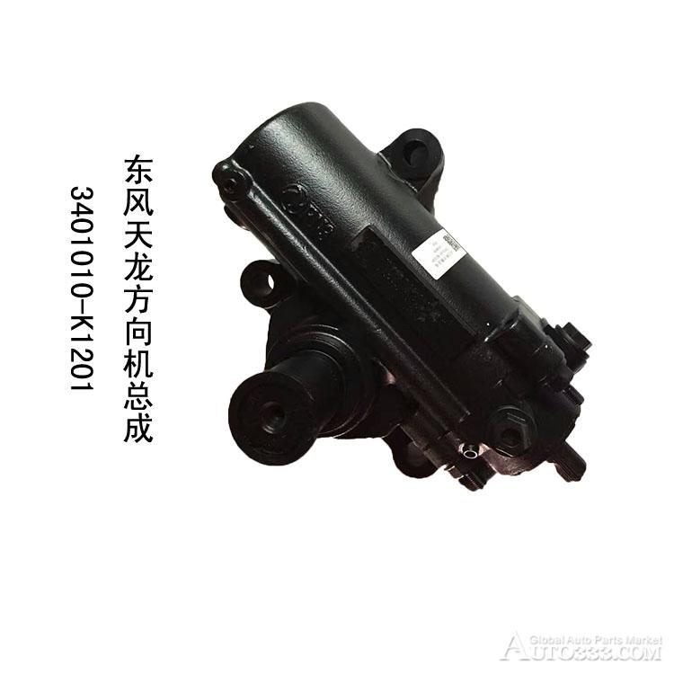 dongfeng L series steering assembly 3401010-K1201 steering shaft