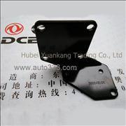 C3966481 Dongfeng Cummins Water Filter Bracket