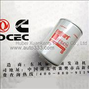 FF5470 D5010477855 Dongfeng Renault Dcill Engine Part/Auto Part/Spare Part/Car Accessories fuel Filter