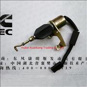 cummins B series oil cut off solenoid valve 5254169