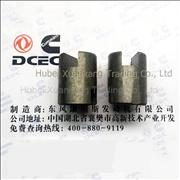 (153)34B04-05040 Dongfeng Cummins Engine Part/Auto Part/Spare Part/Car Accessiories Vane Pump Joint