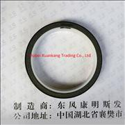 Dongfeng L series crankshaft rear Oil Seal 3968563