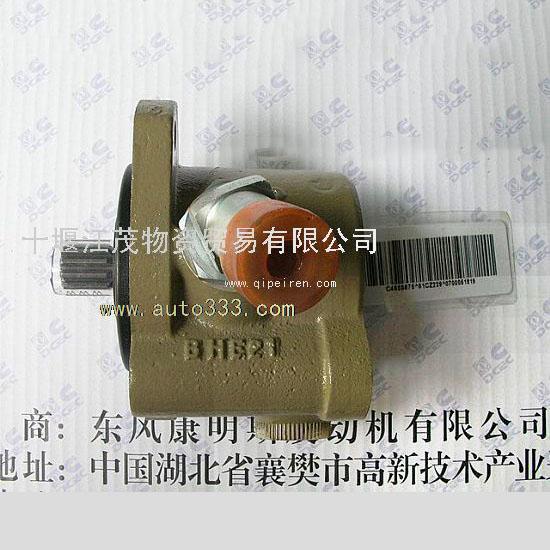 dongfeng L series Steering vane pump C4988675