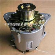 Dongfeng Cummins  Generator assembly/C4938300 v66 37-0101037V66-01010/c4938300