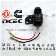 Throttle switch assembly  C4930591 Dongfeng Cummins Engine Pure Part
