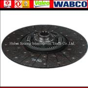 1601130-T0500 factory sells clutch plate cheapest price
