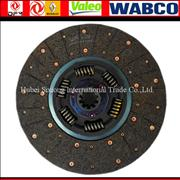 1601130-T0500 factory sells Valeo clutch plate with cheapest price