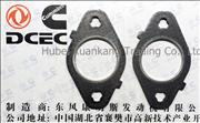 2830444 C5259850 Dongfeng Cummins Electrically Controlled ISDE Exhaust Pipe Gasket