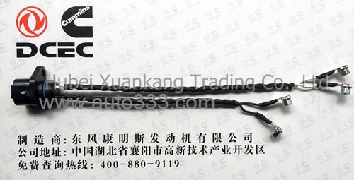 C3287699 Dongfeng Cummins Electrically Controlled ISDE Wire Harness