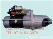Dongfeng QDJ2716 automobile starter