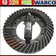 factory sells crown pinion gear(2502ZA839-025 026) cheapest price