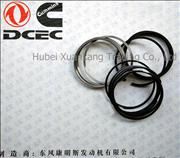 3976339 3971297 4932801 Dongfeng Cummins Engine Pure Part Electrically Controlled ISDE Tianjin Piston Pin