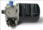 Dongfeng commercial vehicle kinland Air drying air handling unit assembly 3543010-90004