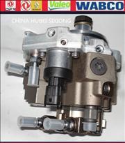 BOSCH ISBE common rail diesel fuel pump 4898921