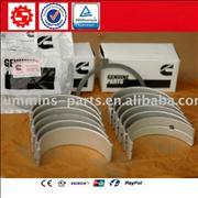CCEC Cummins ISM/QSM/M11 diesel engine 4025120 3400710 Main Bearing