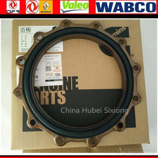fast delivery M11 crankshaft rear oil seal 4923644X